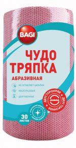Cleaning products Чудо Тряпка Cкотч - двухсторонняя